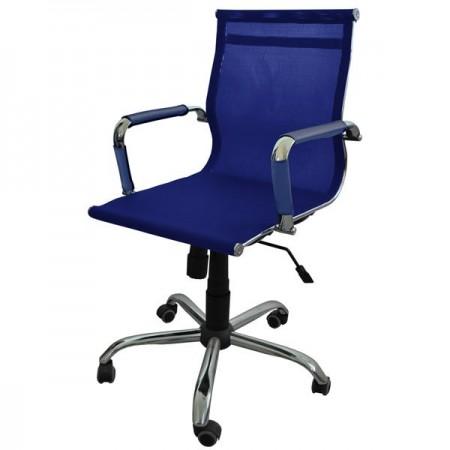 Кресло Барбара Стиль 2Х (КЗ СИН), сетка синяя