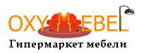 OXYMEBEL - Интернет магазин мебели