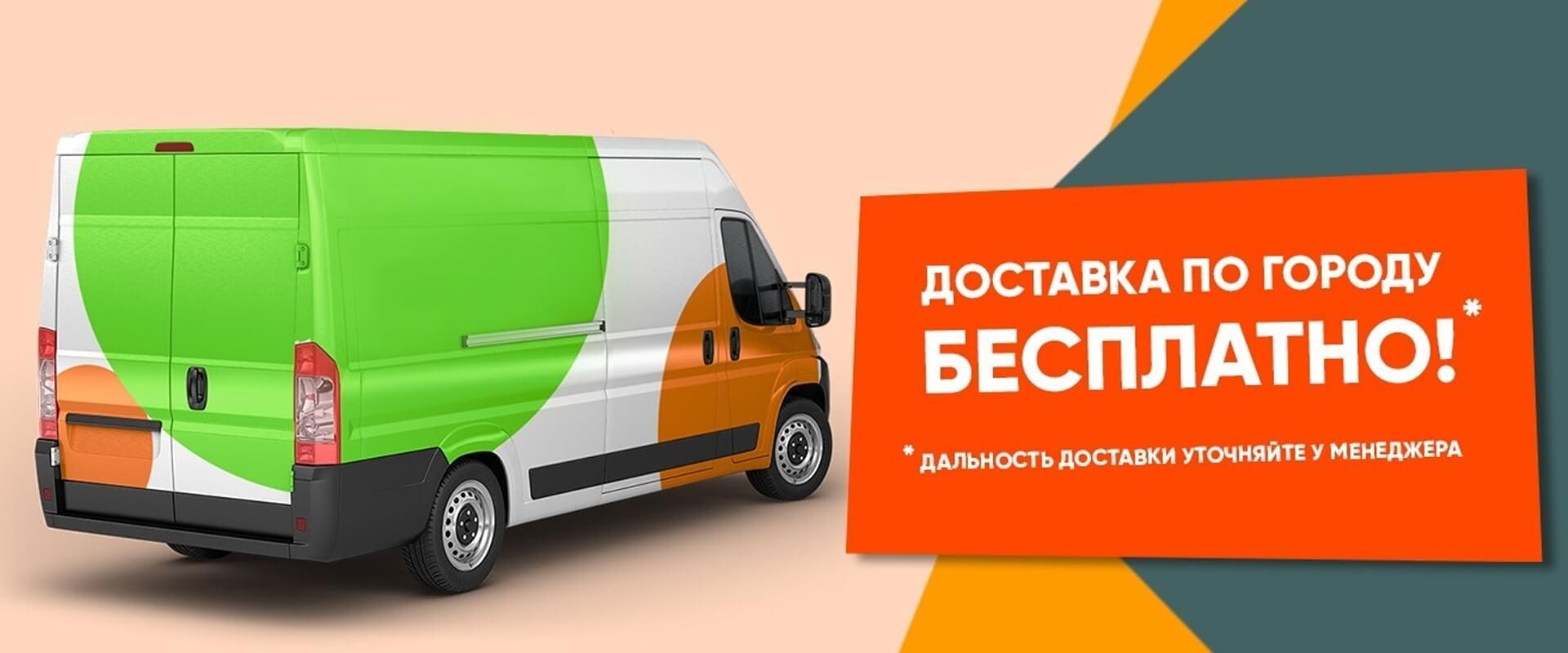 Доставка мебели по всей России OXYMEBEL