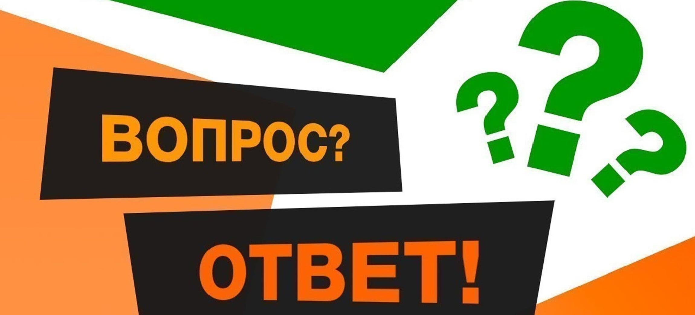 Интернет-Магазин OXYMEBEL - Вопросы ответы